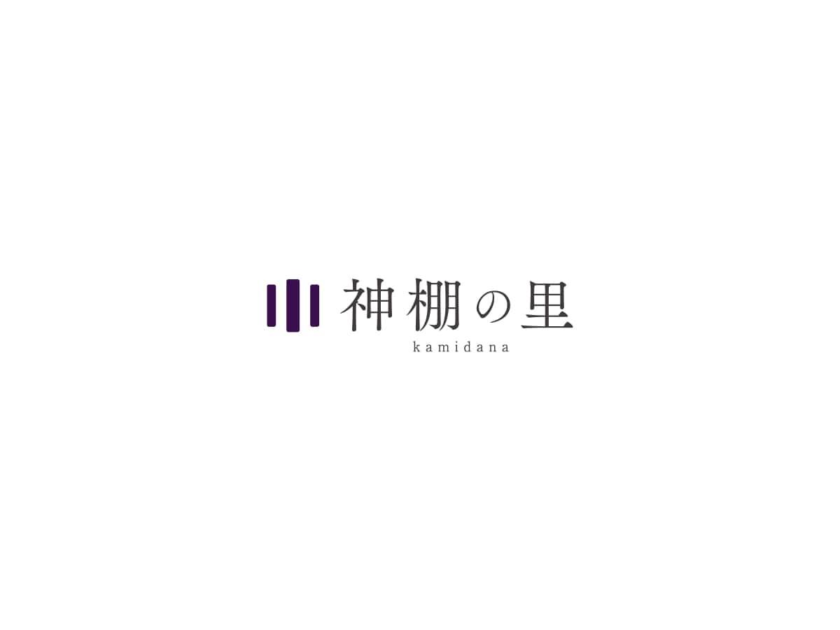 ロゴマーク・ロゴテキスト(横書き)